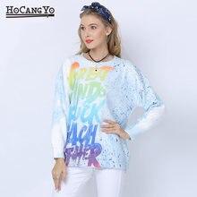 Женский зимний свитер Модные свободные пуловеры и свитера женская