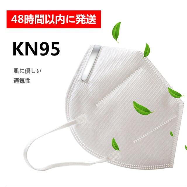 10/50/100pcs KN95 Mask Antivirus Flu Anti Infection Face Masks Particulate Respirator PM2.5 Protective Safety Same as KF94 FFP2