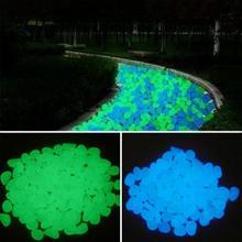 50 шт. садовый люминесцентный светящийся камушек светится в темноте садовые Светящиеся Кубики для напитков для дорожек садовая дорожка для Патио Декор газона