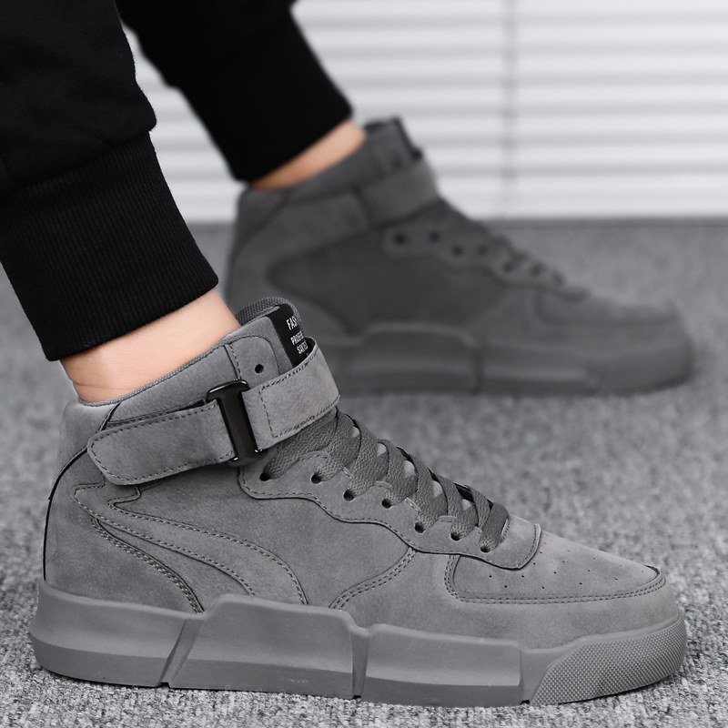 top 10 largest men suede shoes high top