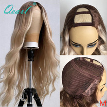 U-Part Wig Human-Hair Blonde Qearl Brown Glueless Colored Women Brazilian Wavy for 150-%