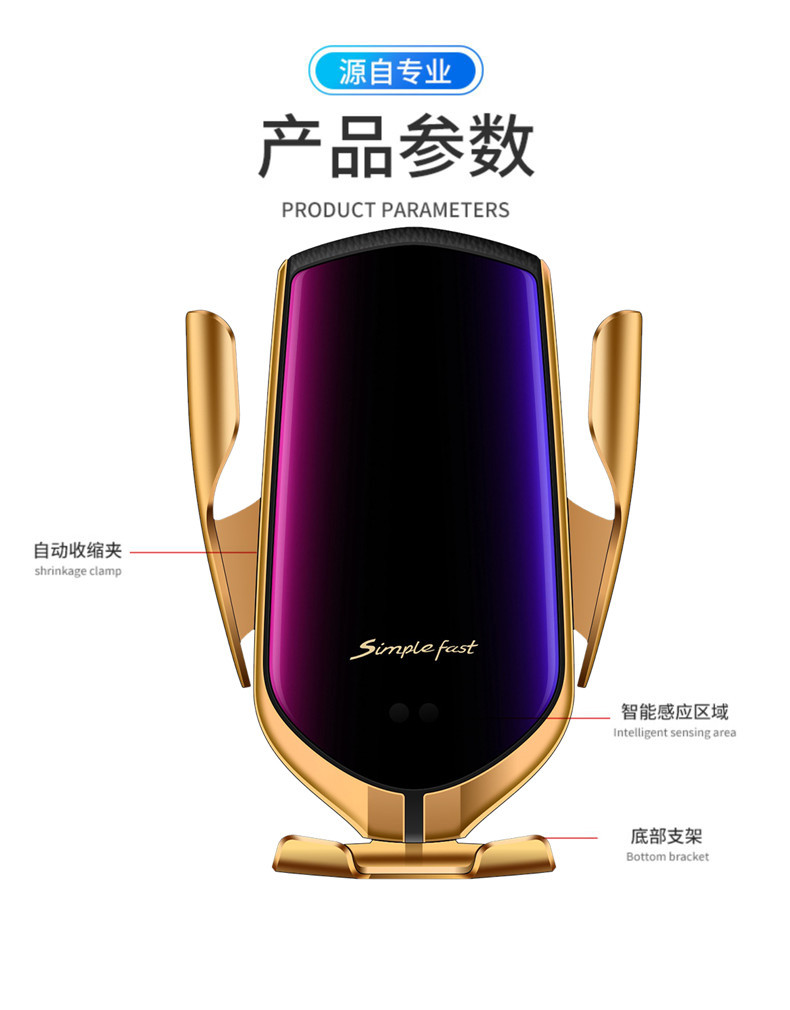 For Samsung S10/9/8 plus note 10/9/8 Automatic car 10W QI wireless charger Smart car navigation for iPhone XR xs max X 8 plus
