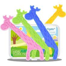 Kids cute Dental Floss Flosser , 10Packs Children Cartoon Picks Teeth Toothpicks Stick Tooth Clean Oral Care