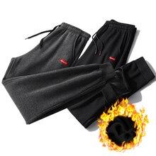 KKSKY Warm Cotton Sweatpants Men Thick Pants Winter Oversized Joggers Clothing Streetwear Casual Sports Trouser 2020