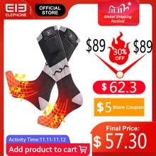 Day Wolf Calcetines cálidos para deportes al aire libre, nueva de calefacción, con bolsillo y cremallera, para esquiar