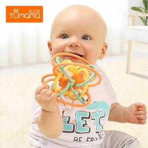Tumama baby toys 0-12 months b