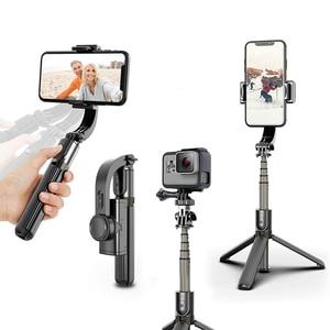 Image 1 - Auto Draaibare Bluetooth Handheld Gimbal Stabilizer Mobiele Telefoon Selfie Stok Houder Verstelbare Statief Stand Voor Iphone/Huawei