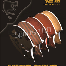 2pcs/lot SANWEI rubber special for Pistol Carbon Fiber Table Tennis Blade/ ping pong blade/ table tennis bat