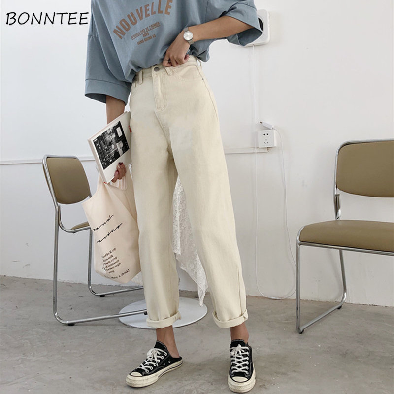 Jeans Women Solid Beige High Waist Denim Ankle-length Trousers Womens Straight Loose Harajuku Ulzzang Student All-match Fashion