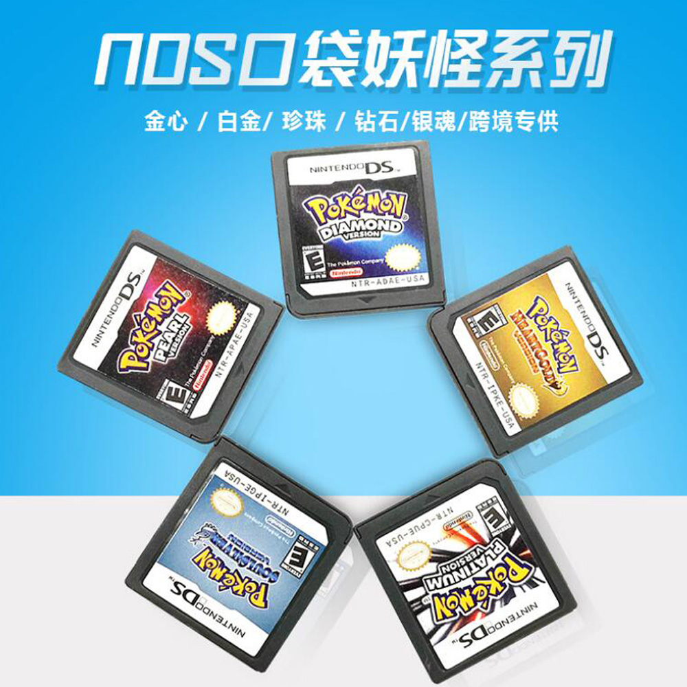 Mario Pokemon DNS Card For Nintend DS 3DS NDSi Lite Game Card image
