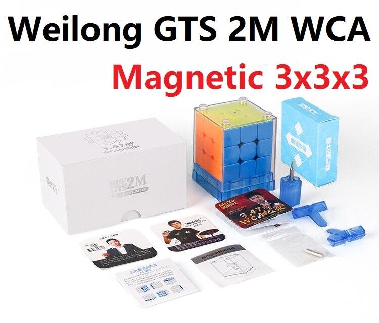 MoYu Weilong GTS 2M 3x3x3 WCA Record Edition Weilong GTS V2 M GTS2 GTS2M 3x3 Speed Magic Magnetic Cubo Magico Profissional Toys