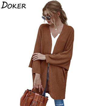 2020 Autumn Thin Knitted Cardigan Sweater Women Casual Long Sleeve Solid Color Coat Loose Tops Female Oversized Vintage Sweater sweet solid color collarless long raglan sleeve cardigan for women