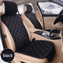 Подушка для автомобильного сиденья теплое сиденье зимы чехол