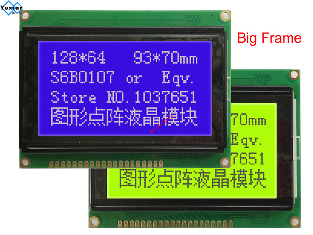 128*64  lcd display module STN blue green screen white backlight  5v  s6b0107 LCM12864C 1 instead WH12864A LM12864LFW  free ship