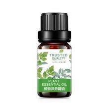 цена Men'S Body Care Exercise Maintenance Massage Oil Men'S Health Essential Oil Health And Beauty Products онлайн в 2017 году