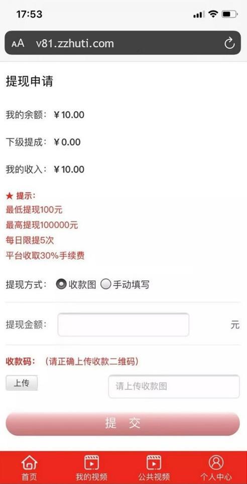 2020云赏V8.1及V8.5终结版全新酒馆UI视频打赏源码【带已购和包天功能】