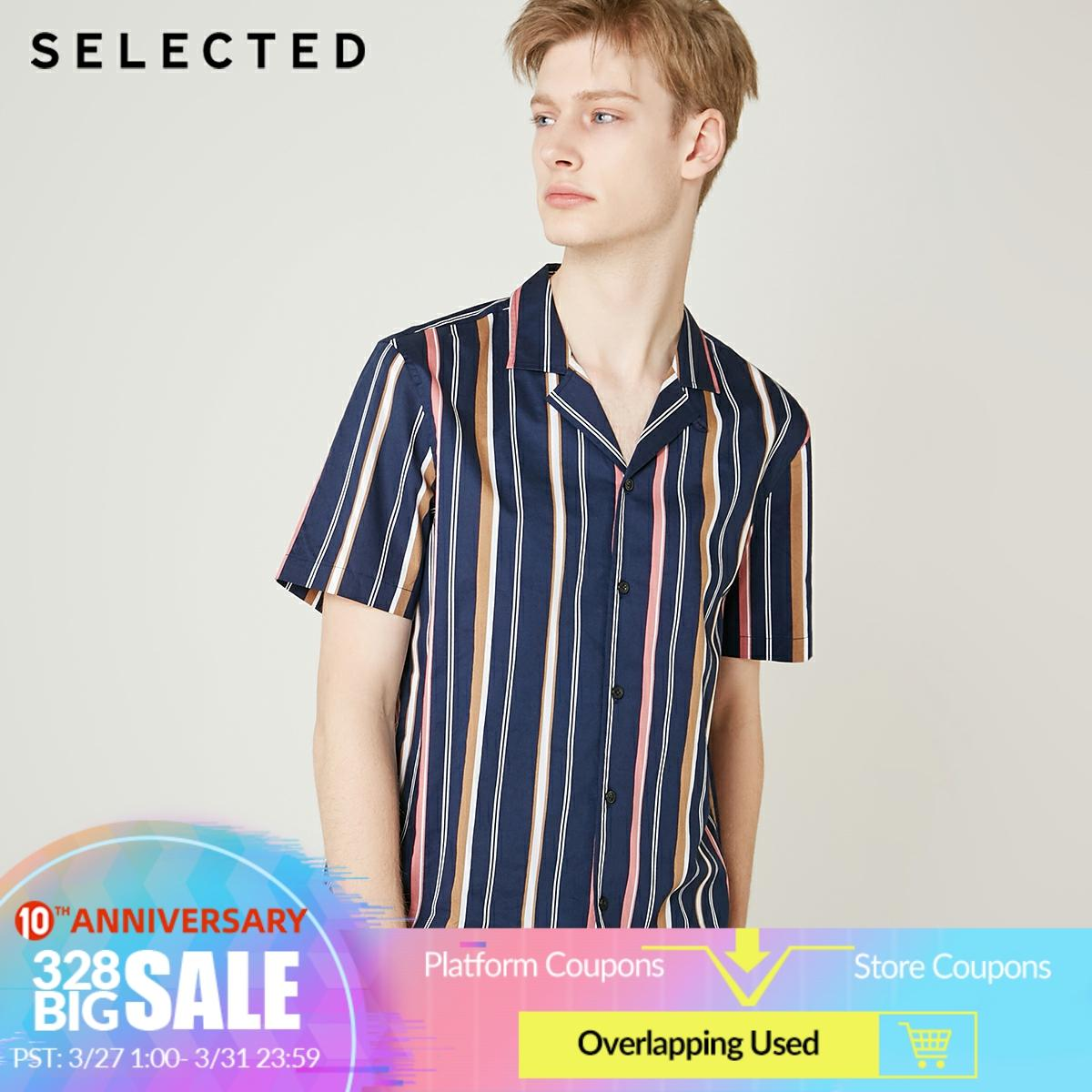 SELECTED Loose Fit Cotton Striped Short-sleeved Shirt S|419204551