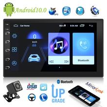 2 Din Android 10.0 autoradio Multimedia lettore Video doppio Stereo GPS Radio FM Bluetooth Wifi Player unità principale schermo da 7 pollici