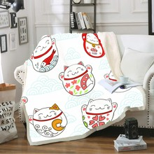3D Printed Throw Blanket Good Lucky Smile Cat Series Sherpa Fleece for Kids Boys Girls Festival Party Room Decor 1 Piece