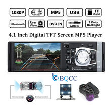 4,1 zoll HD 1 Din Auto Auto Radio Player MP3 MP5 Audio Stereo Bluetooth FM Fernbedienung Mit Rückansicht kamera(China)