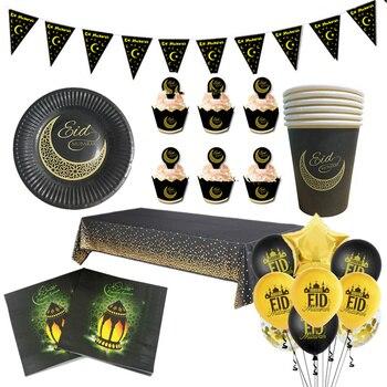 Украшения на Рамадан вечерние поставки ИД Мубарак по производству бумажных тарелок чашки баннер воздушные шары для Рамазан Мубарак ИД вечерние Декор мусульманских пользу|Украшения своими руками для вечеринки|   | АлиЭкспресс