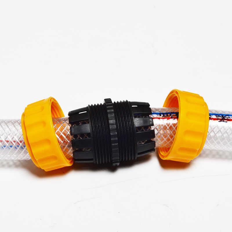 ジョイントホースコネクタ延長 17-20 ミリメートル内径修理プラスチックホット耐久性のある実用的な