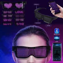 LED Glasses 11 Modes Quick Flash  Led Party Glasses USB charge luminous glasses Flashing Halloween Party Classic Gift Bright Lig цена