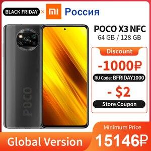 Xiaomi POCO X3 NFC 6GB 64GB / 6GB 128GB Global Version Snapdragon 732G Octa Core 64MP Mobile Phone 120Hz DotDisplay 5160mAh