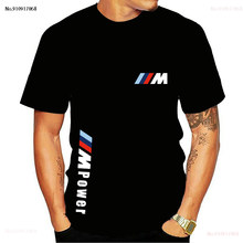 2021 BMW M Power summer cotton men's funny top casual short-sleeved solid color unisex round neck hip-hop T-shirt sports top