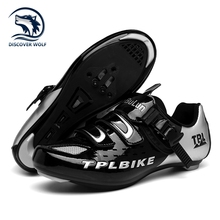 Professional Racing Road Bike Cycling Shoes Men Outdoor Non-Slip MTB Bicycle Sneakers Breathable Self-Locking Sports Cleat Shoes