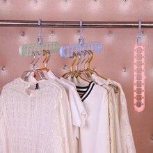 9 holes clothes hanger organizer Space Saving Hanger folding drying rack storage