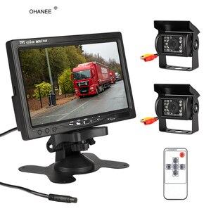 Monitor de coche con cable OHANEE de 7 pulgadas, TFT, LCD, cámara de visión trasera con dos pistas, Monitor de cámara trasera para camiones, autobuses, sistema de visión trasera de aparcamiento