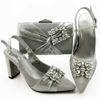 Italian Silver Ladies Shoes And Bags To Match Set Decorated With Rhinestone African Women Shoes Bags Set Party Wedding YD-L011 - DISCOUNT ITEM  27% OFF All Category
