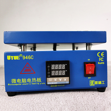 Heating Station UYUE 946C Hot Plate Preheat LCD Digital Preheating Station Phone Screen Replace Preheat Station
