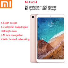 Xiaomi tablet 4 crianças comprimidos android 10/gráficos tablette snapdragon 660aie 4gb ram 64gb rom tablet pc 1920x1200 octa core 600