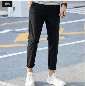 Image 4 - 2019 Spring And Summer New Korean Version Of The Chinese Style Mens Harlan Casual Sports Solid Color Dating High quality Pants