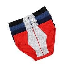 4 Piece Laica Cotton Youth Underwear Classic Color Matching Men's Briefs Breathable Cotton Men's Underwear