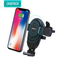 Choetech 10 w qi carregador de carro sem fio para iphone 8 x xs max samsung telefone móvel rápido sem fio carregador de carro suporte para xiaomi