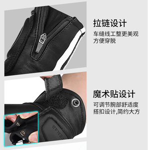 Image 5 - VEMAR Motorcycle Gloves Men Leather Moto Motocross Gloves Breathable Motorbike Gloves Touch Function Guantes Moto Riding Gloves