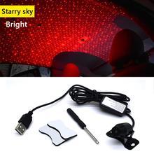 Автомобильный атмосферный окружающий водонепроницаемый звездный свет DJ Красная звезда лампа прожектор USB вилка Голосовое управление свет Регулируемая декоративная лампа