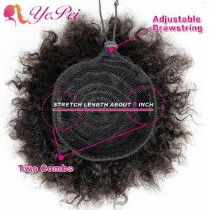 Image 4 - 6 นิ้วสั้น Afro พัฟ Drawstring หางม้า Hair คลิปใน Hair Bun Chignon Hairpiece สามารถซื้อ 2 pcs