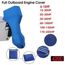 420D 6-225HP лодка полный подвесной двигатель крышка защита синий для 6-225HP Мотор Водонепроницаемый солнцезащитный пыленепроницаемый