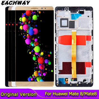 for Huawei Mate 8 LCD Display Touch Screen Digitizer Assembly With Frame Replace 100% Tested For Huawei Mate 8 Display Pantalla