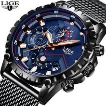 Lige новые мужские часы Топ люксовый бренд модный спортивный