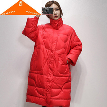 Size Winter Plus Women Coat Female Thick Casual White Duck Down Jacket