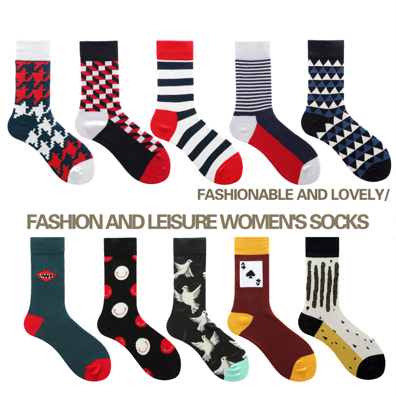 Men's socks summer sweat-proof breathable deodorant sports men's cotton socks men's casual fashion happy socks retro men's socks