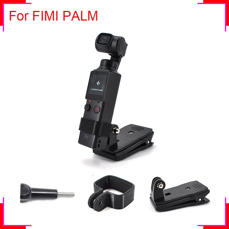 FIMI PALM Backpack Holder Mount For Handheld Aerial Gimbal Camera Stabilizer Stand Bracket Expansion Accessories Wholesale