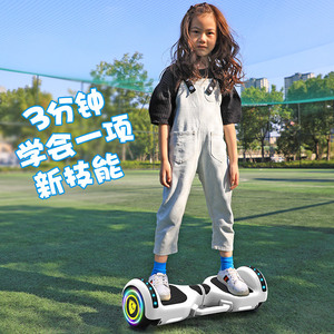 Self-Balancing Vehicle Electric Baby Swing Smart Scooter 10-Inch Bluetooth Hoverboard 2 Wheels Self Balancing Scooter