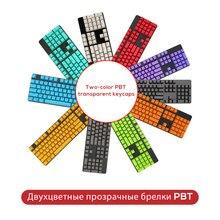 PBT Keyscaps mekanik klavye için OEM profil 104 tuşları için şeffaf arka ışık GK61 Anne Pro 2 NOPPOO IKBC GANSS RK FILCO