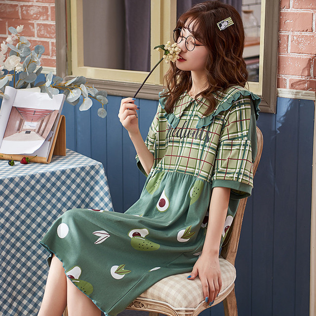 Cute Avocado Print Summer Night Dress